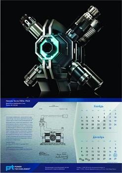 kalendar_pt6